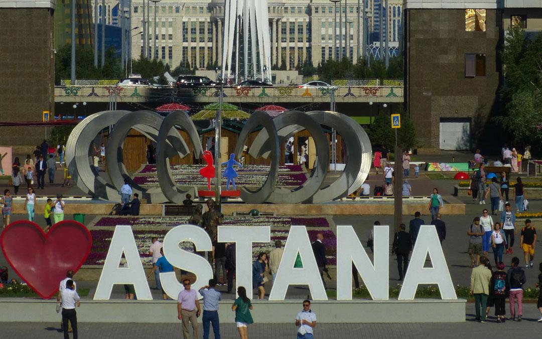 PHOTO Fest. KZ, Astana